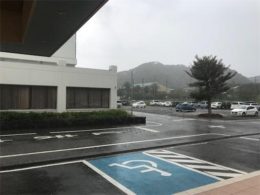 f:id:kichibun:20200918194652j:image