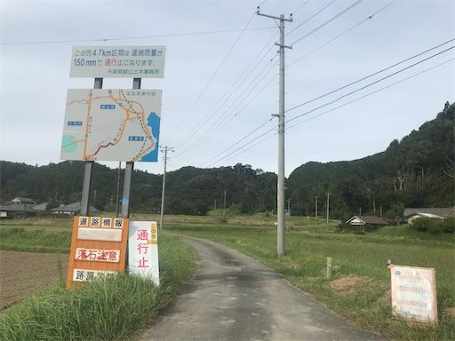 f:id:kichibun:20201004093809j:image