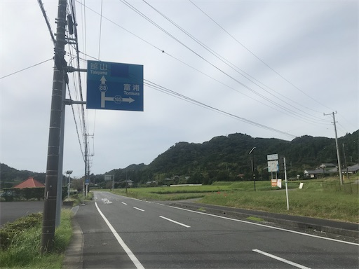 f:id:kichibun:20201004093937j:image