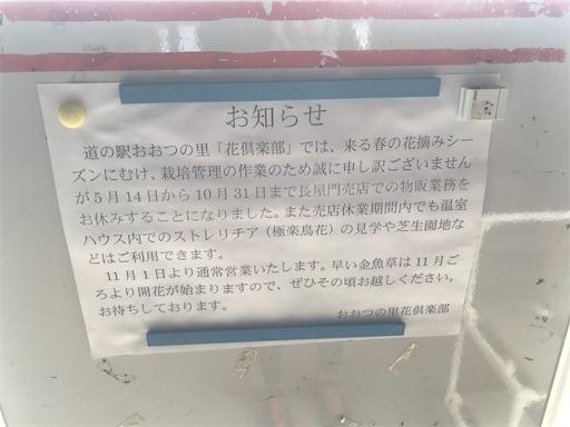 f:id:kichibun:20201004094006j:image