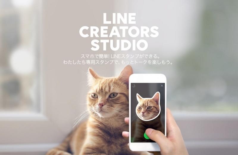 Line-Creators-Studio.jpg