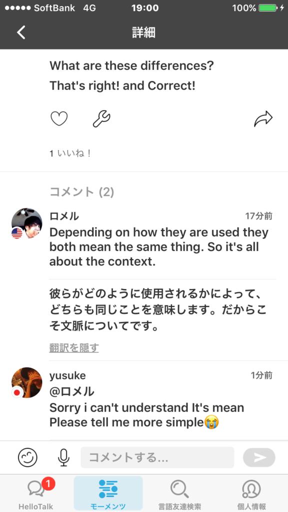 f:id:kichie_com:20170626190410p:plain