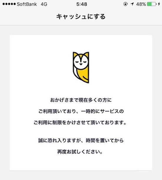 f:id:kichie_com:20170629191606j:plain