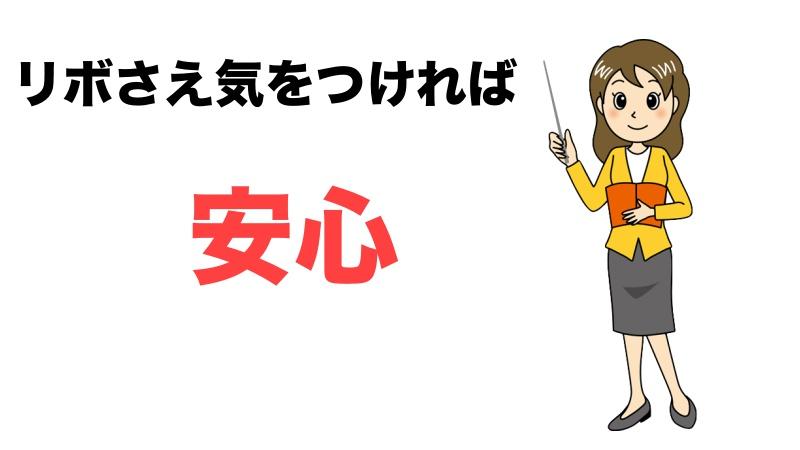 f:id:kichie_com:20170709155726j:plain