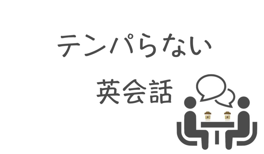 f:id:kichie_com:20170717201112p:plain