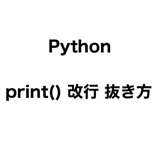 f:id:kichie_com:20171108081349p:plain