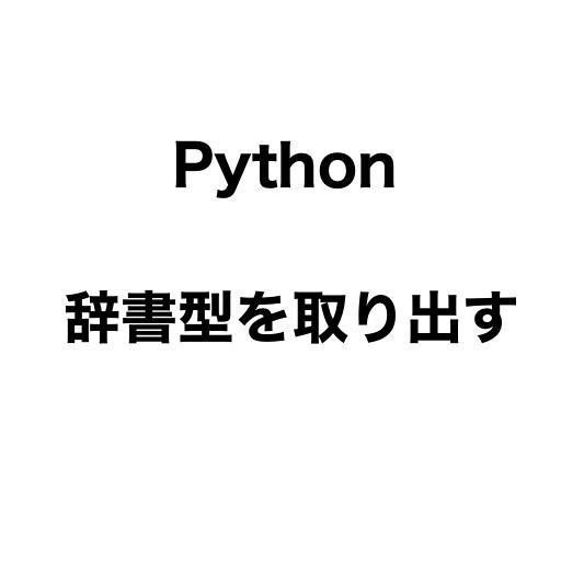 f:id:kichie_com:20171109000412p:plain