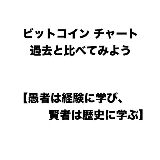 f:id:kichie_com:20180114193810p:plain