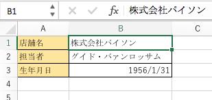 f:id:kichie_com:20180404160531p:plain