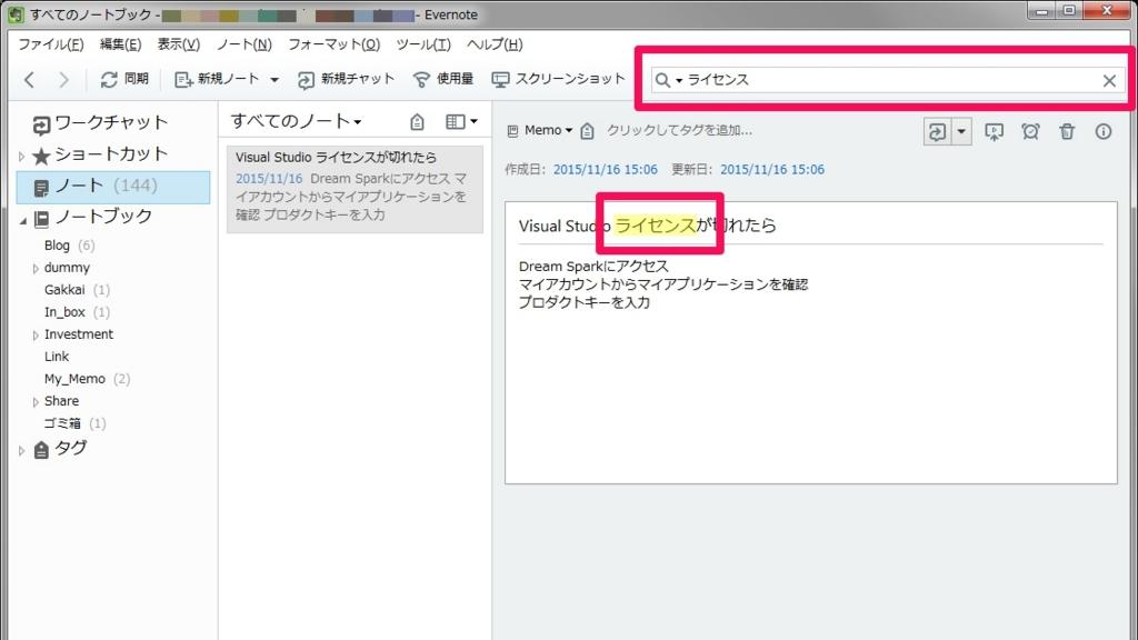 f:id:kichiku_kikuchi:20160116193644j:plain
