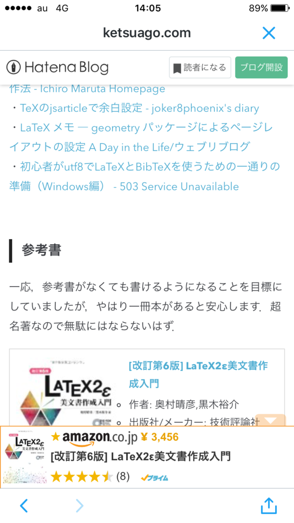 f:id:kichiku_kikuchi:20160208141818p:plain:h600