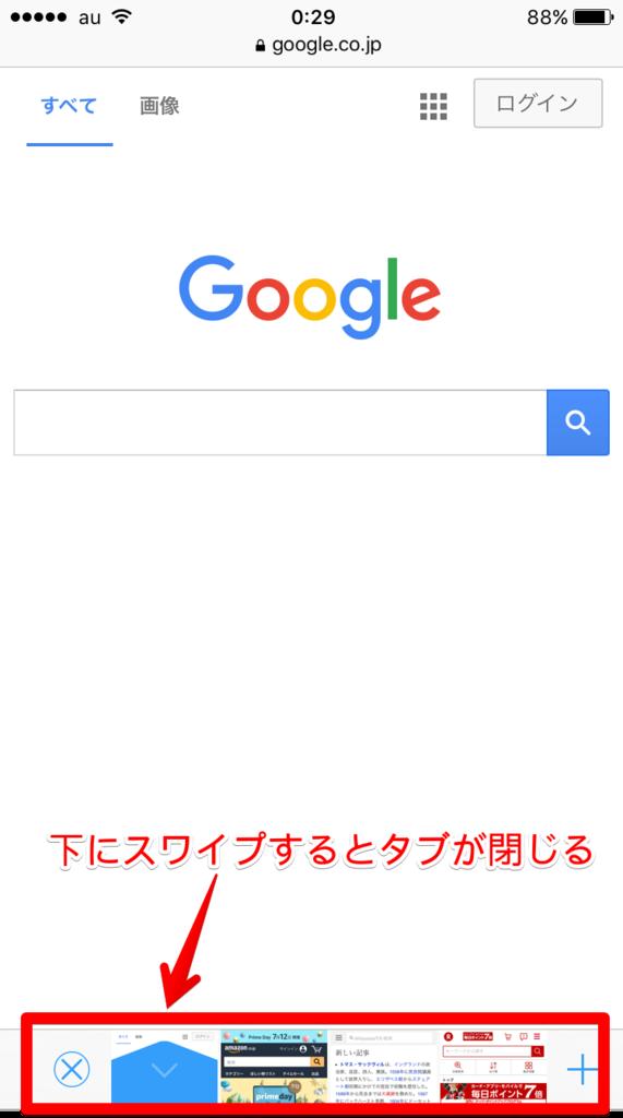 f:id:kichiku_kikuchi:20160705003957p:plain:w300