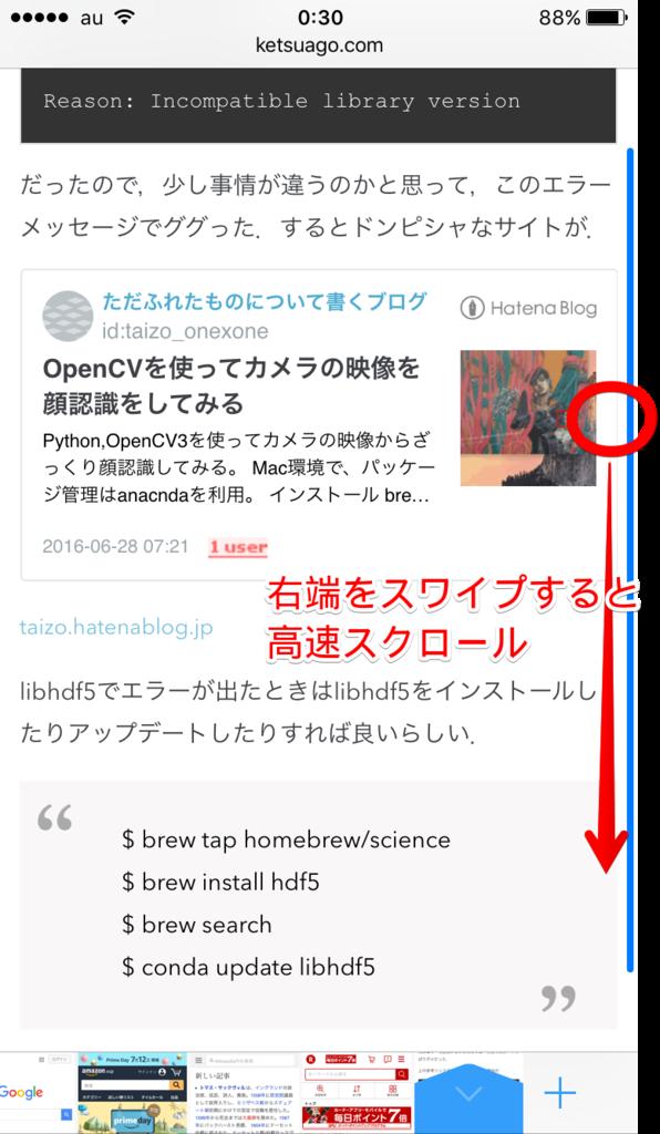 f:id:kichiku_kikuchi:20160705004010p:plain:w300