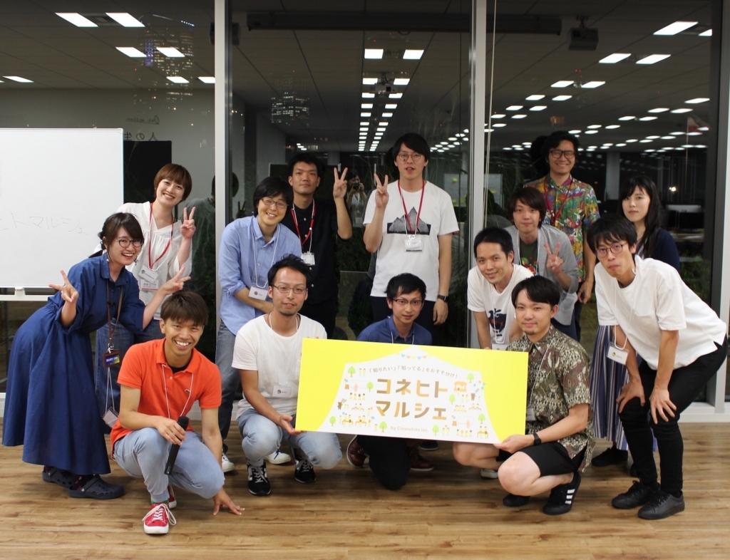 f:id:kichikuchi:20180821182002j:plain