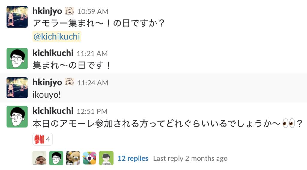 f:id:kichikuchi:20181207122641p:plain