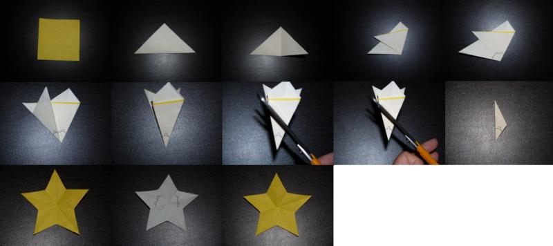 クリスマス 折り紙 折り紙 星 折り方 : yorozu-kotonoha.hatenablog.com