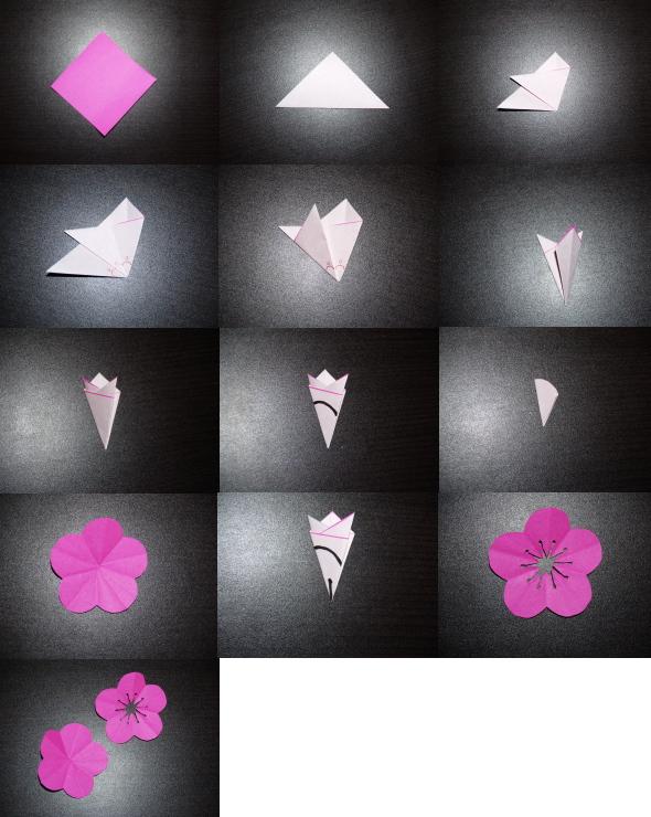 クリスマス 折り紙 簡単な折り紙 花 : matome.naver.jp