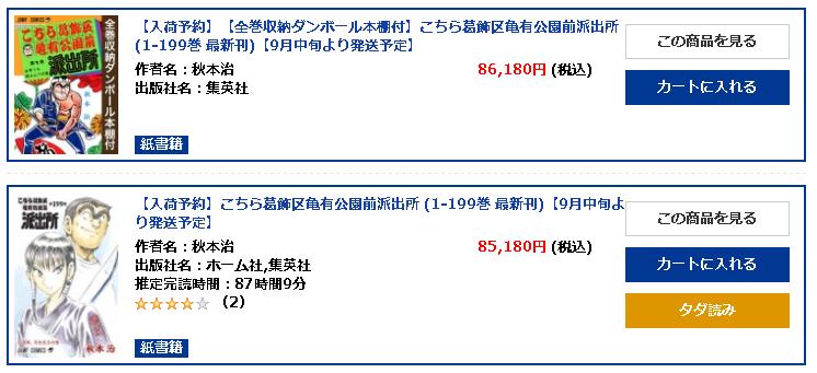 f:id:kichisuke3:20160906180715p:plain