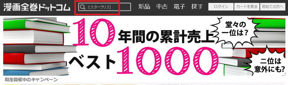 f:id:kichisuke3:20160916194926p:plain