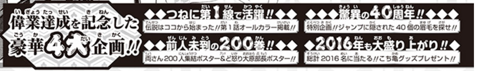 f:id:kichisuke3:20160916200421p:plain