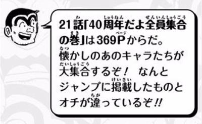 f:id:kichisuke3:20160919173751p:plain