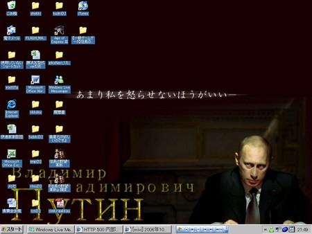 f:id:kick:20061030215111j:image