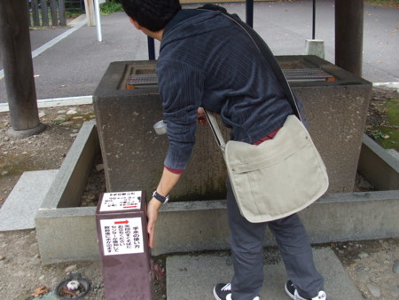 f:id:kick:20091007132243j:image
