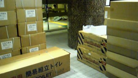 f:id:kick:20110314175200j:image