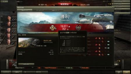 f:id:kick:20121113035617j:image