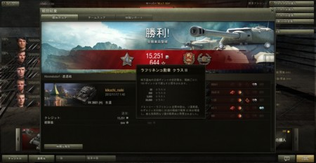 f:id:kick:20121117023848j:image