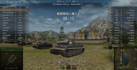 f:id:kick:20121124030124j:image