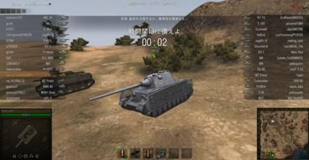 f:id:kick:20130305065839j:image
