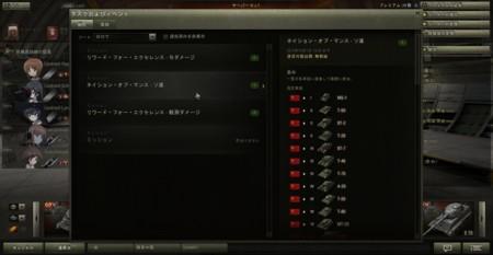 f:id:kick:20131019013828j:image