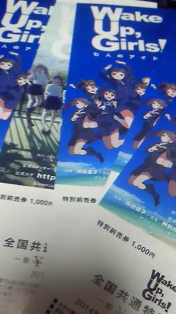 f:id:kick:20131202202100j:image