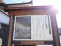 外桜田門。説明。
