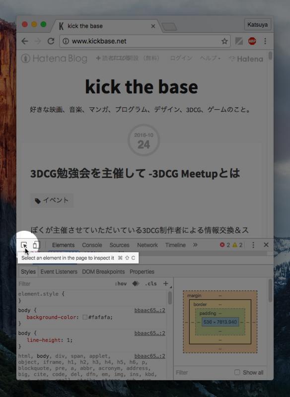 f:id:kickbase:20161026172605j:plain