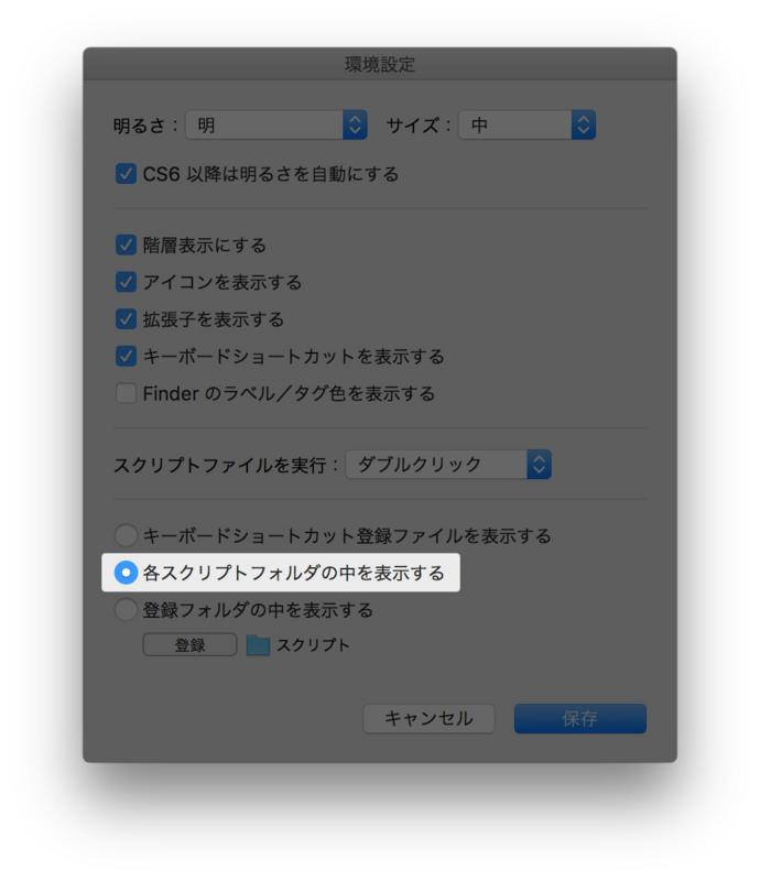 f:id:kickbase:20161121214838j:plain