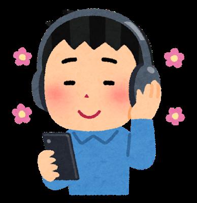 f:id:kicorimaki:20190710011904p:plain