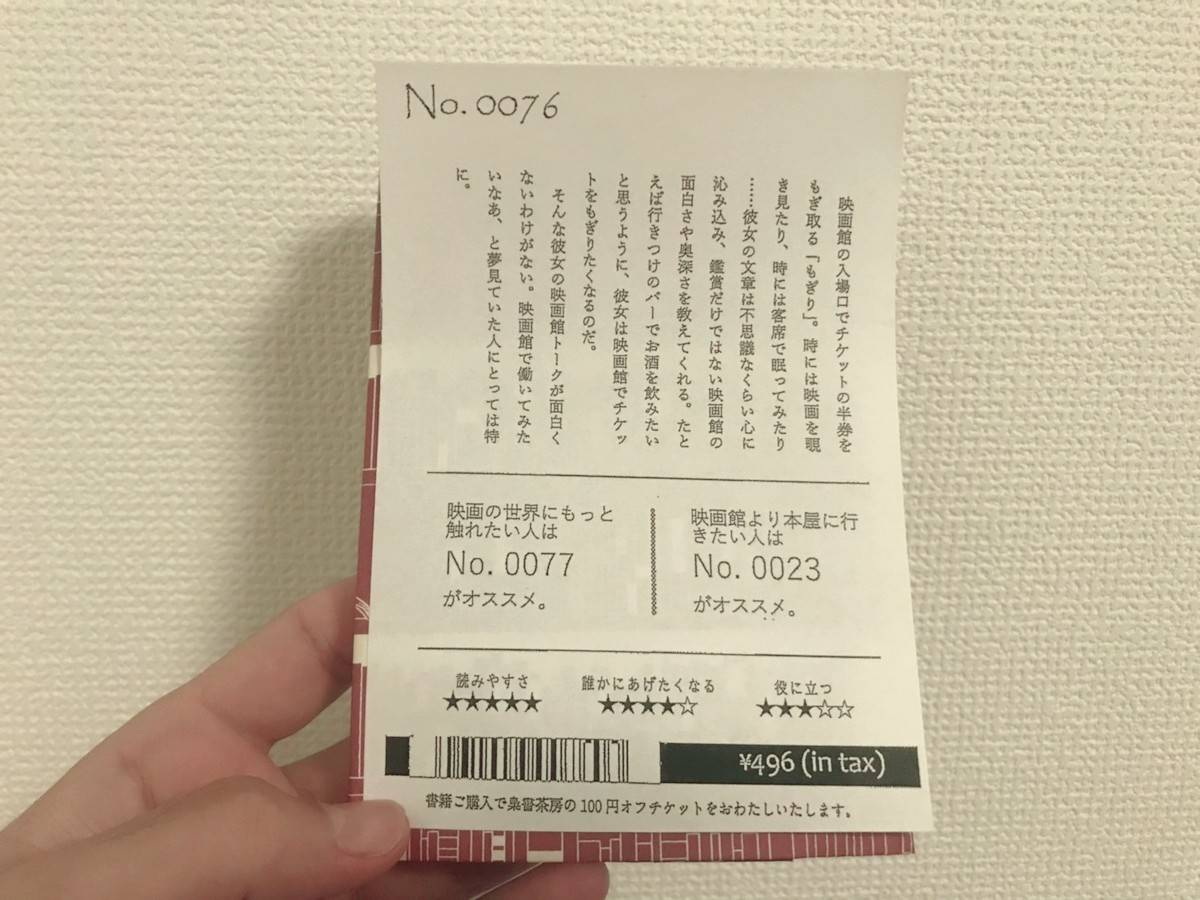 f:id:kicorimaki:20191129160015j:plain