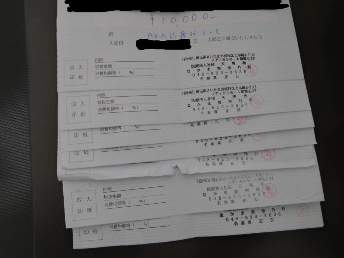 f:id:kicorimaki:20191220210231j:plain