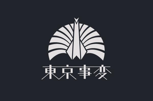 f:id:kicorimaki:20200110204034j:plain