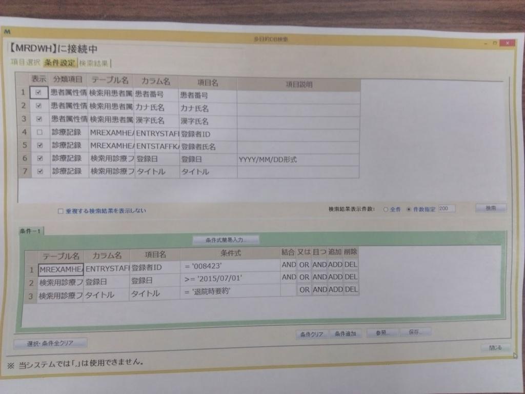f:id:kida-siro:20160912182210j:plain