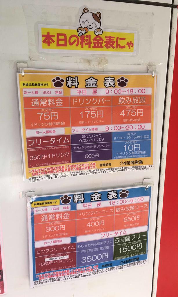 f:id:kidachir:20181119115244j:plain