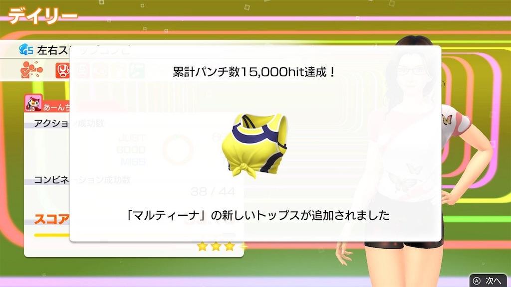 f:id:kidachir:20190317231318j:image