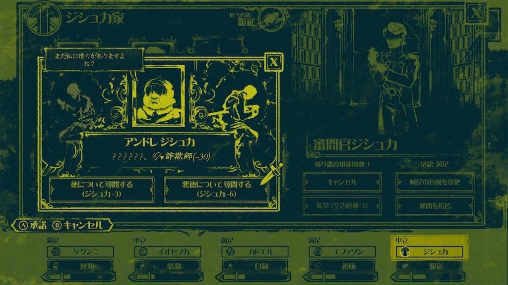 f:id:kidachir:20190321212508j:image