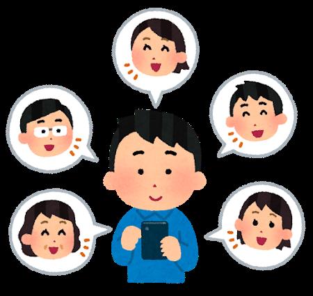 f:id:kidachir:20200109093303p:plain