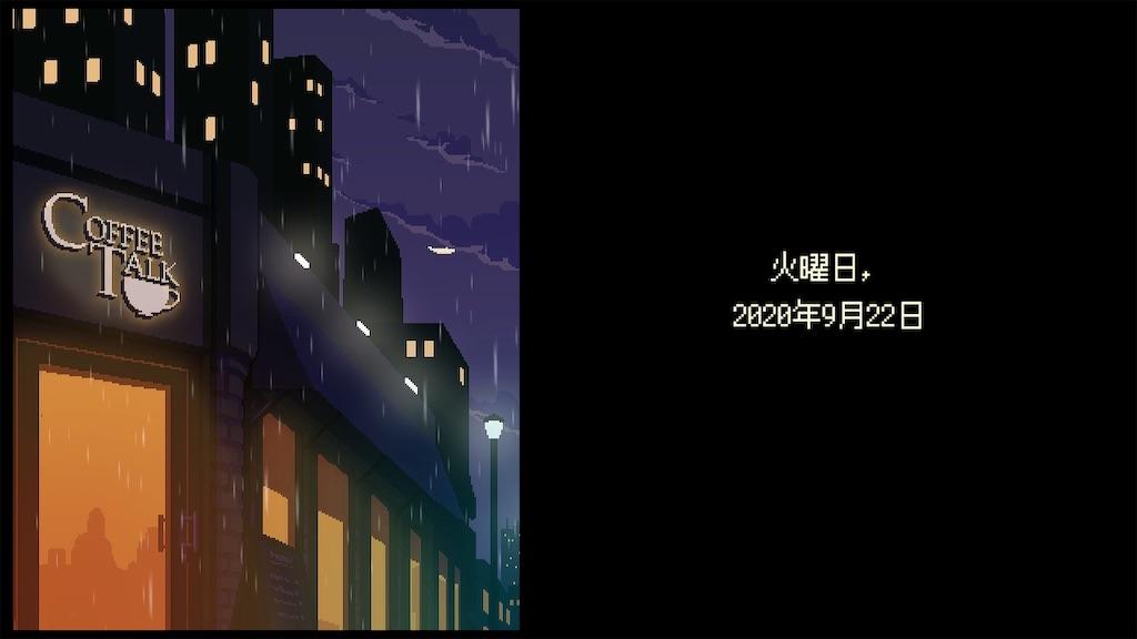 f:id:kidachir:20200201205253j:image