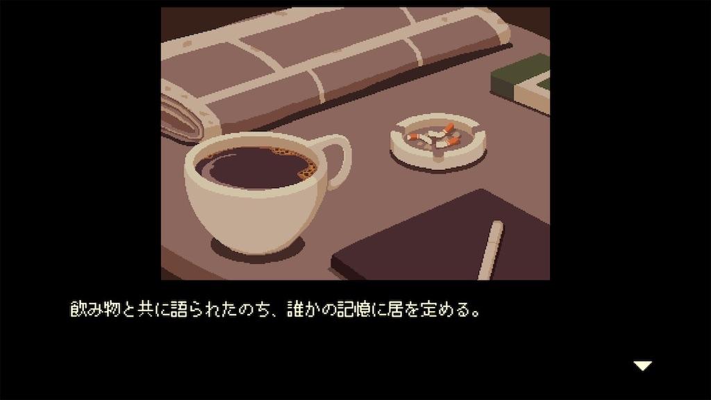 f:id:kidachir:20200201205311j:image