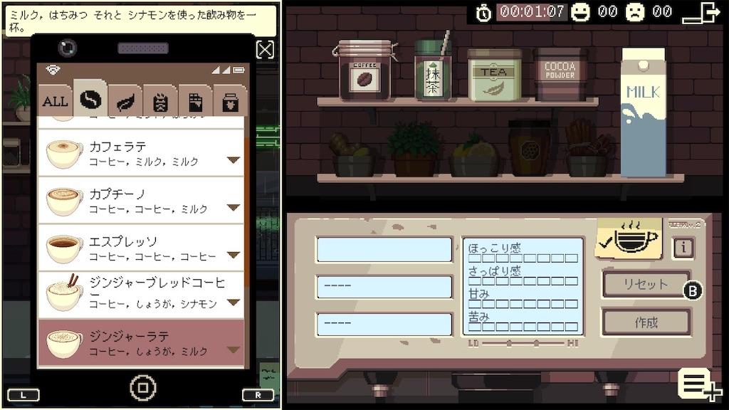 f:id:kidachir:20200201205413j:image