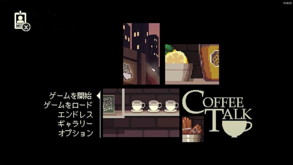 f:id:kidachir:20200201205857j:image